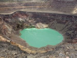 Inside the Santa Ana Volcano